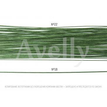 Флористическая проволока зеленая №22, 100 шт в уп.