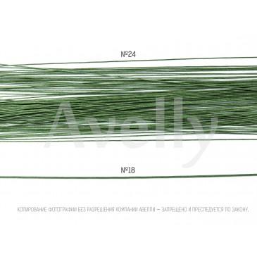 Проволока для цветов в бумажной обмотке зеленая №24