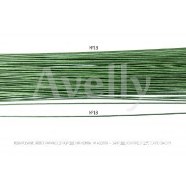 Флористическая проволока зеленая №18