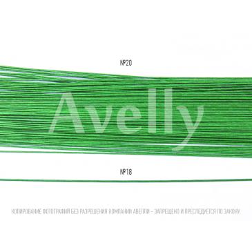 флористическая проволока №20 светло-зеленая в бумажной обмотке