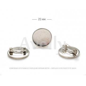 Основа для броши круглая со скрытой булавкой, платина, 3 шт.