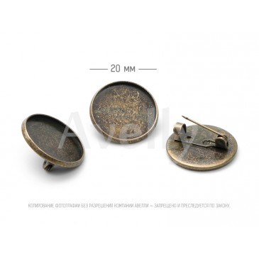 Основа для броши круглая со скрытой булавкой, бронза, 3 шт.