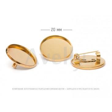Основа для броши круглая со скрытой булавкой, золото, 3 шт.