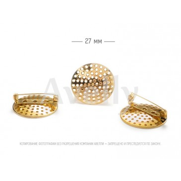 купить круглую основу-ситечко для броши со скрытой булавкой золото, 3 шт