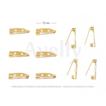 фурнитура булавка 20 мм для броши, золото