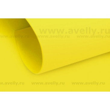 фоамиран иранский лимонный 0,8 мм