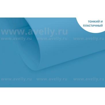 фоамиран корейский для цветов и рукоделия синий, 60*80 см