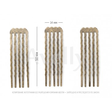 Металлический гребень для волос узкий, античная бронза