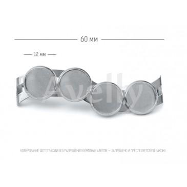 Заколка с 4 основами для крепления, серебро