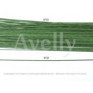 флористическая проволока №20 зеленая в бумажной обмотке