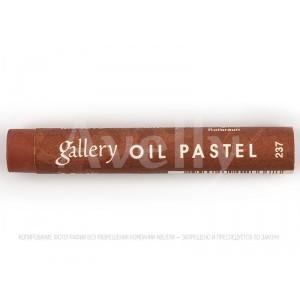 пастель масляная 237 красно-коричневый
