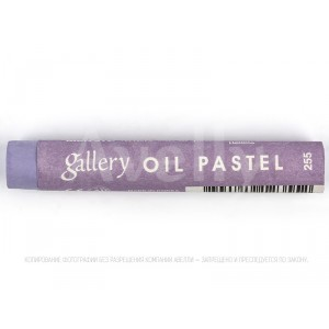 пастель масляная 255 светло-лиловый