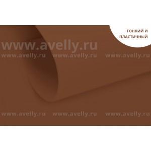 фоамиран корейский для рукоделия и аппликаций коричневый