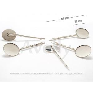 Заколка-невидимка с основой для крепления, цвет платина, 5 шт