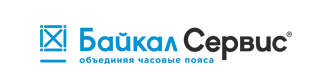 Байкал Сервис - объединяя часовые вояса
